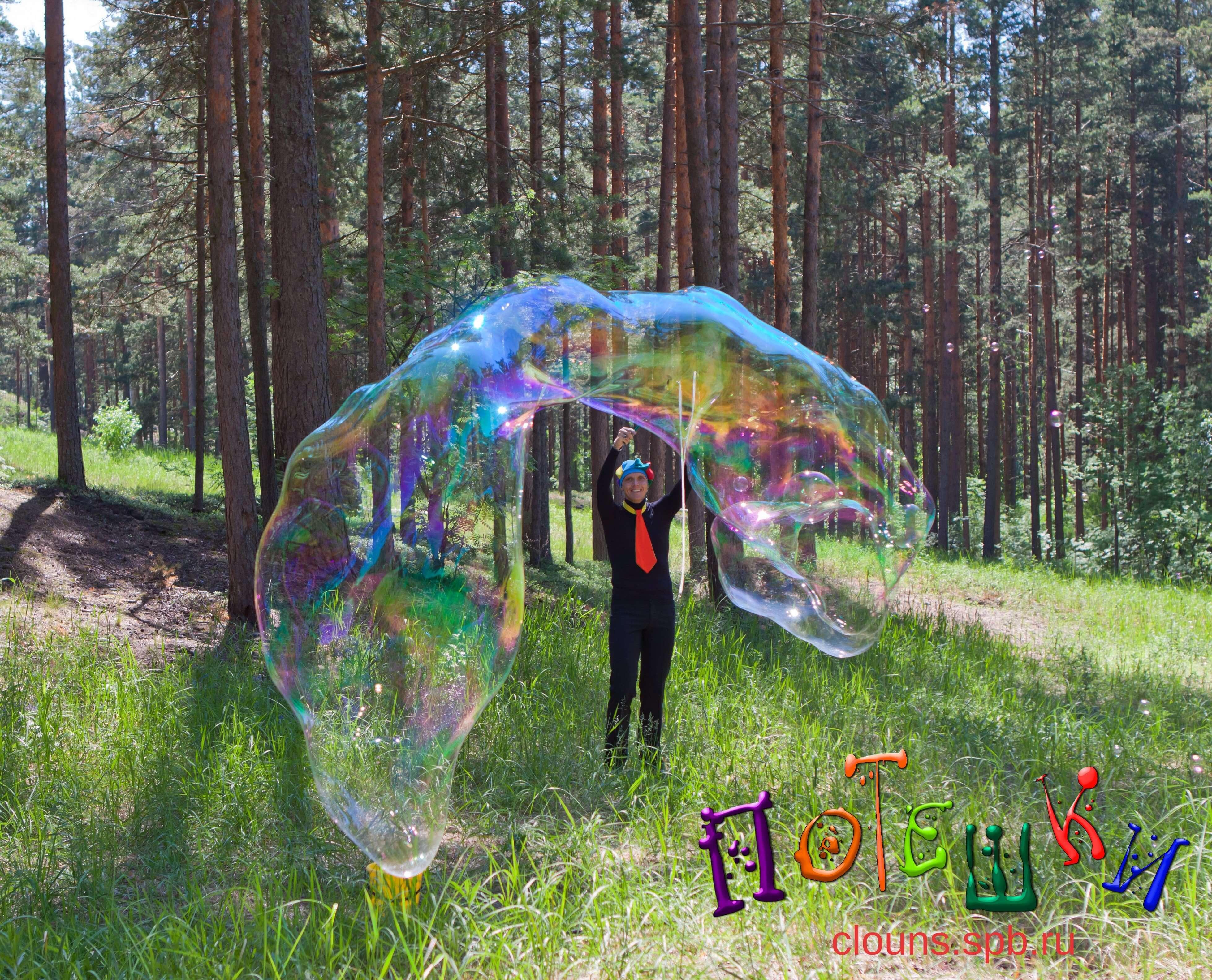 bubble-15